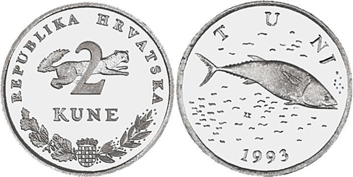 1996 Olympics UNC Europe Croatia coin 2 Lipe km36 Commemorative Corn