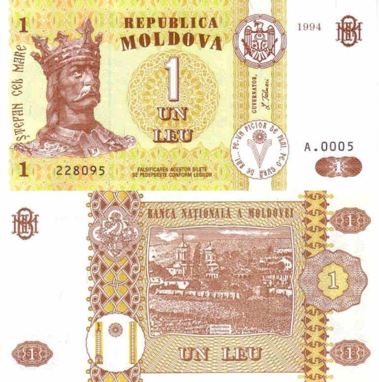 MOLDOVA 20 LEI 2005 P 13 UNC