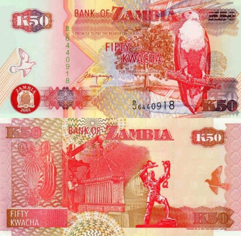 Zambia 500 kwacha 2003  P-44